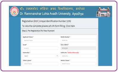 rmlau.site Registration Form 2021