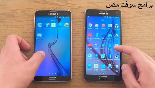 تحميل برامج موبايل سامسونج جلاكسي اندرويد download programs mobile samsung