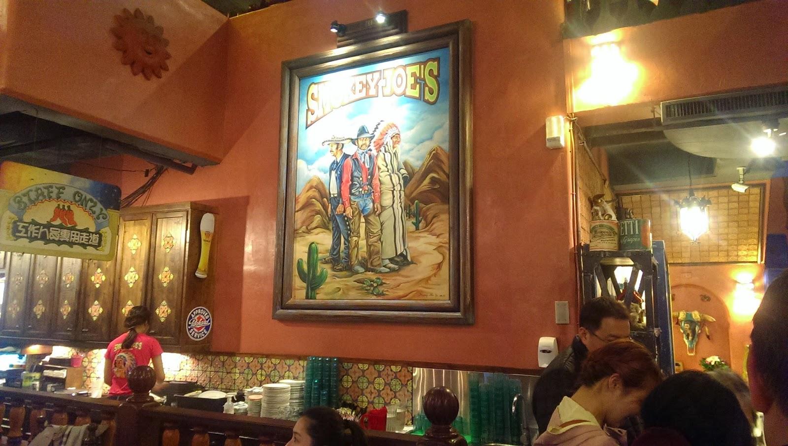 2015 01 24%2B20.08.43 - [食記] Smokey Joe's 冒煙的喬 高雄左營的美式墨西哥餐廳!