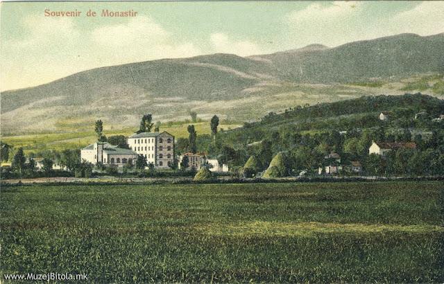 Млинот за жито на Исмаил Паша гледан од североисточната страна. Разгледница издадена околу 1910 год.