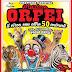 Ruvo di Puglia (Ba) Arriva il grande circo di Marina Orfei
