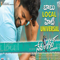 Nenu Local (2017) Telugu Movie Audio CD Front Covers, Posters, Pictures, Pics, Images, Photos, Wallpapers