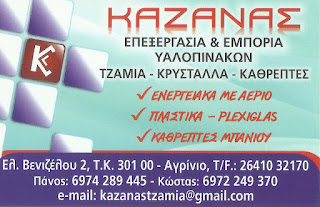 mailto: kazanastzamia@gmail.com
