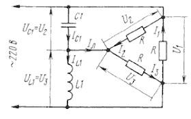 трехфазный двигатель с дроселем и конденсаторами