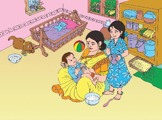 అమ్మ (http://telugu.naabadi.org)