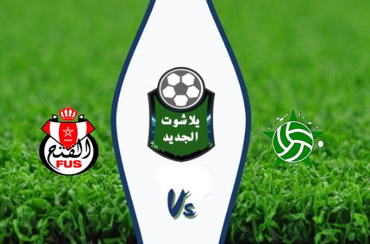 نتيجة مباراة مولودية وجدة والفتح الرباطي بتاريخ 21-09-2019 الدوري المغربي
