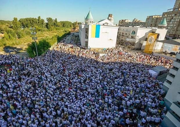 Киев, 2014. День Крещения Руси.