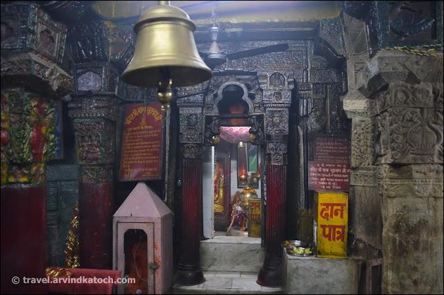 Bhootnath, Temple, Mandi, Garvgreh