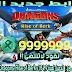 الحلقة 26 | تحميل لعبة Dragons: Rise of Berk v1.34.9 مهكرة للاندرويد | اموال لاتنتهى  (اخر اصدار)