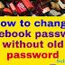 Facebook ka Password Change Kaise Kare Bina Old Password