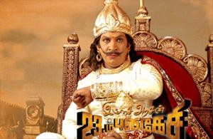 Tamil Comedy – Imsai Arasan 23rd Pulikesi