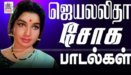 Jayalalitha Sad Songs