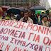 Εργατοϋπαλληλικό Κέντρο Λαμίας: Η κυβέρνηση ετοιμάζει χιλιάδες απολύσεις συμβασιούχων στους ΟΤΑ