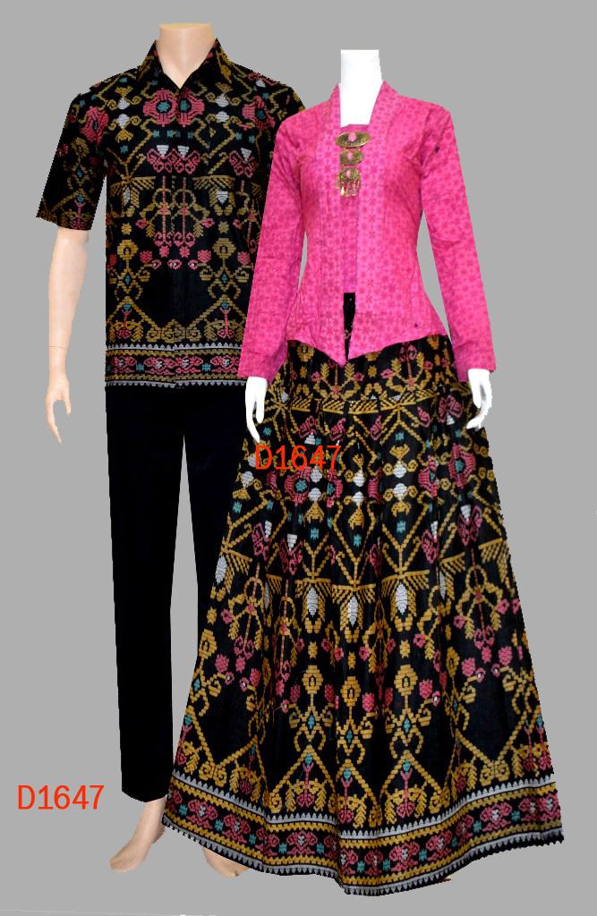 Baju Batik Couple Stelan Rok Dan Blus