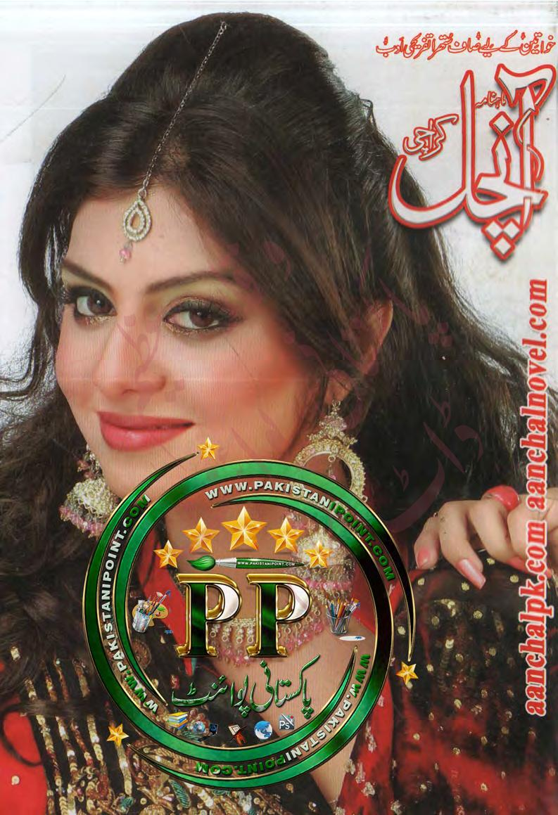 free download shuaa digest october 2016 on pdf