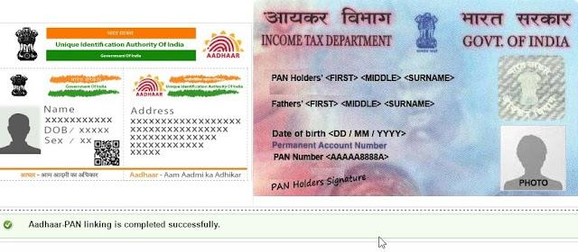 link_aadhaar_to_Pan_image