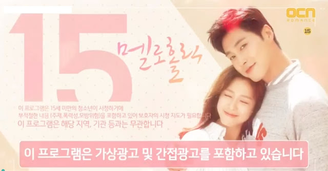 Meloholic Episode 1-8 Subtitle Indonesia