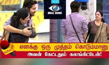 i become emotional when my son asked for a kiss says bigg boss harish kalyan mother