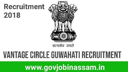 Vantage Circle Guwahati Recruitment 2018, govjobinassam