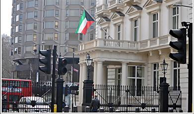 عنوان وارقام هواتف : سفارة دولة : سفارة الكويت بمصر