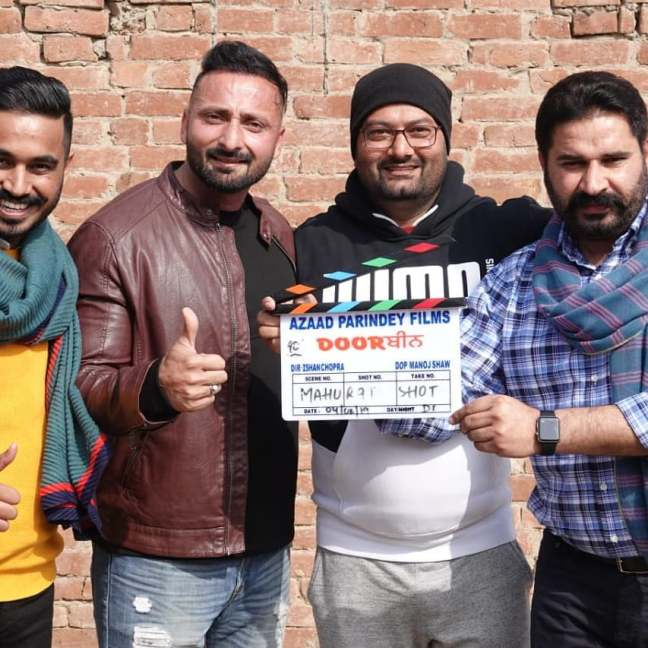 full cast and crew of Punjabi movie Doorbeen 2019 wiki, Doorbeen story, release date, Doorbeen Actress name poster, trailer, Photos, Wallapper