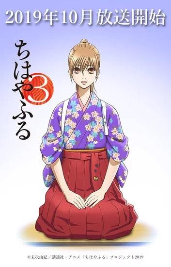 Season Ketiga Anime Chihayafuru Ditunda Oktober Nanti