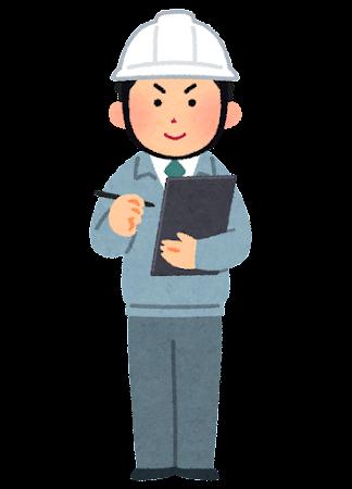 【和歌山市】防水塗装とは・・|和歌山市リフォームと屋根外壁塗装専門店