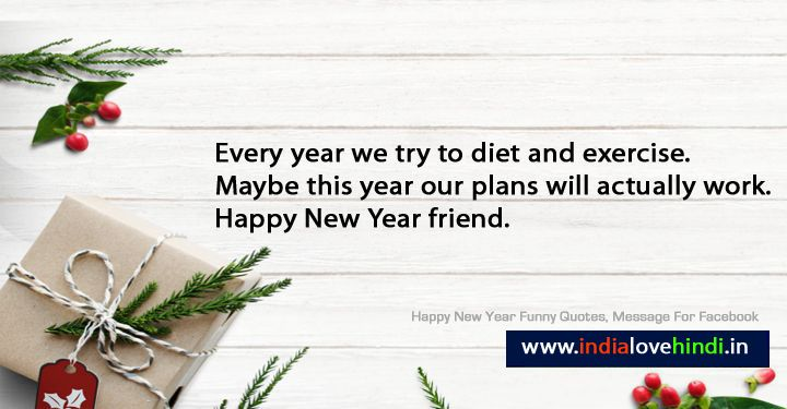 funny new year quotes message jokes resolutions for facebook