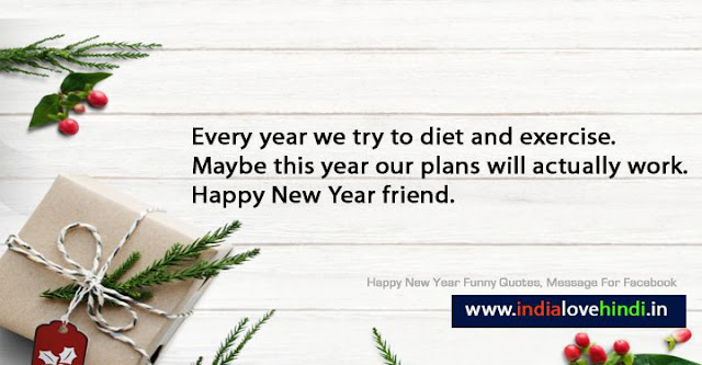 new year quotes funny sayings, new year funny quotes in hindi, happy new year funny quotes 2019, happy new year 2019 funny quotes, happy new year funny quotes, funny new year quotes 2019, funny happy new year sms, funny new year post, funny new year quotes, funny new year wishes for best friend, funny new year resolutions quotes, funny happy new year message, funny new year status, funny new year quotes inspirational, very funny new year quotes
