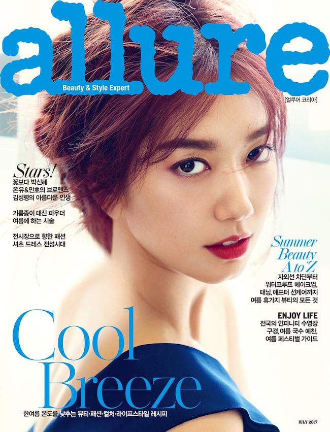 Park Shin Hye, Park Shin Hye Allure,  Park Shin Hye 2017, 박신혜