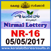 Nirmal lottery nr 16, Nirmal lottery 5.4.2017, kerala lottery 5.4.2017, kerala lottery result 5.4.2017, kerala lottery result 5. 042017, kerala lottery result Nirmal, Nirmal lottery result today, Nirmal lottery nr 16, keralalotteriesresults.in-5-04-2017-ak-290-nirmal-lottery-result-today-kerala-lottery-results, kerala lottery result, kerala lottery, kerala lottery result today, kerala government, result, gov.in, picture, image, images, pics, pictures