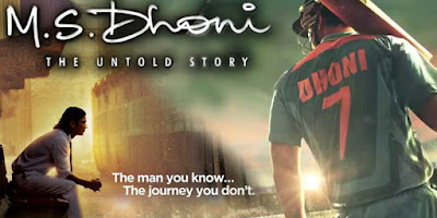 biopic-on-dhoni-made-tax-free-in-up