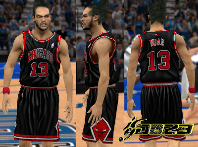 NBA 2K13 Chicago Bulls Black Jersey Patch