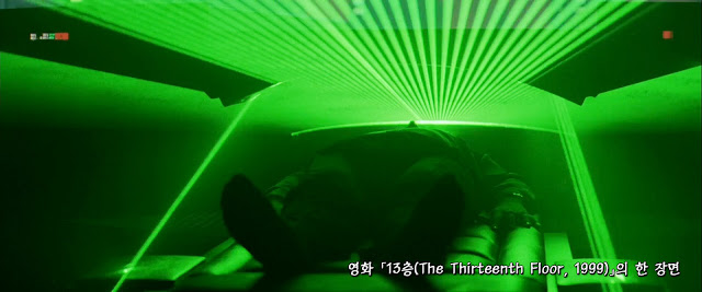 13층(The Thirteenth Floor, 1999) scene 02