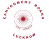 Cantonment Board Lucknow, LCB, Government of India, Ministry of defence, LCB Answer Key, Answer Key, freejobalert, Sarkari Naukri, lcb logo