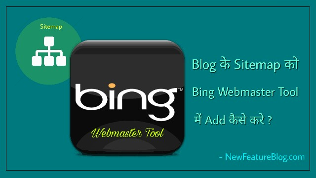 submit-blogger-sitemap-to-bing-webmaster-tool