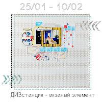 http://zagadka-skethes.blogspot.ru/2018/01/blog-post_25.html