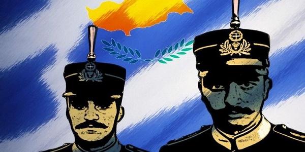 Ένοπλες Δυνάμεις και εθνομηδενισμός