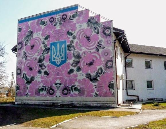 Петриковка. Здание районной администрации, украшенное петриковской росписью