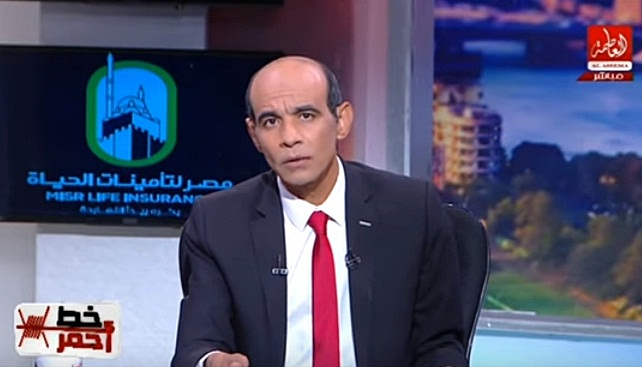 برنامج خط أحمر حلقة الخميس 30-11-2017 مع محمد موسى ..زواج البارت تايم