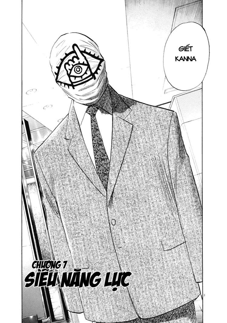 20th Century Boys chapter 221 trang 5