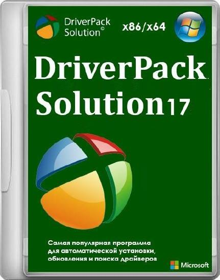 Driverpack Solution 17 Download Full Version