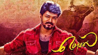 Aalaporaan Thamizhan Mersal Song Lyrics