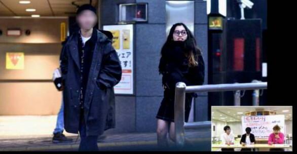 Skandal Tano Yuka AKB48