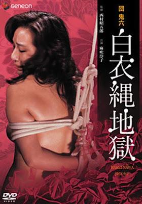 [Crítica] All Women Are Whores - Shôgorô Nishimura, 1980