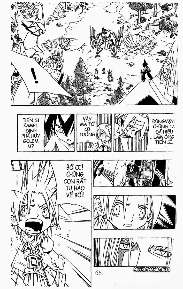 Shaman King [Vua pháp thuật] chap 207 trang 9