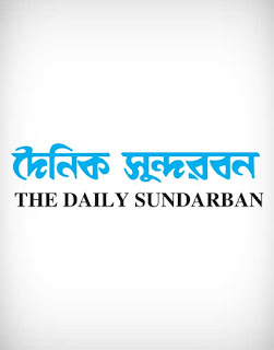 the daily sundarban vector logo, the daily sundarban logo, the daily sundarban, the daily sundarban logo ai, the daily sundarban logo eps, the daily sundarban logo png, the daily sundarban logo svg, sundarban