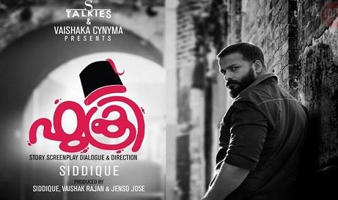 Fukri Malayalam Movie Download