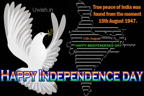 Happy Independence day India e greetings and wishes, 15th August 1947.