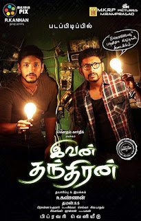 Ivan Thanthiran 2017 Hindi Dual Audio UnCut HDRip | 720p | 480p
